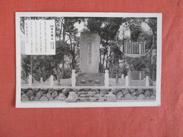 Back Side Marked Hong Kong ???   Ref 3021 - Postcards