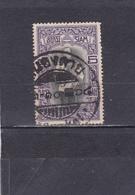 Siam Oblitéré 1912 N° 111   Roi Vajiravudh - Siam