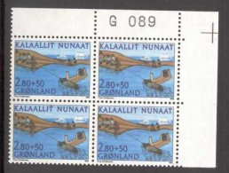 Greenland H42 Numbered Angular Part Of Sheet 1986 MNH Water Sport - Non Classificati