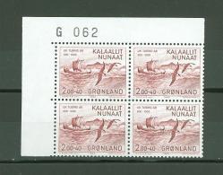 Greenland K75 Numbered Angular Bl Of 4 MNH 1982 Sailing Boat Birds - Non Classificati