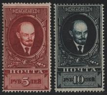 Russia / Sowjetunion 1925 - Mi-Nr. 296-297 B * - MH - L 13 1/2 - Lenin - 1923-1991 URSS
