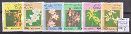 GU149.Lao 1997 MNH 6v CV 6 Eur Nature Flowers - Unclassified
