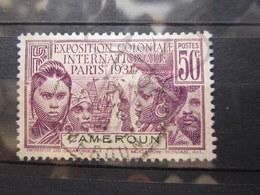 VEND BEAU TIMBRE DU CAMEROUN N° 150 !!! - Cameroun (1915-1959)