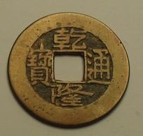 1736 - Chine - China - Empire - 1 CASH, Qianlong, Type A, Boo-chiowam, écriture Mandchoue, KM 389 - China