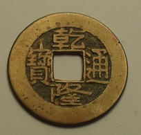 1736 - Chine - China - Empire - 1 CASH, Qianlong, Type A, Boo-chiowam, écriture Mandchoue, KM 389 - Chine