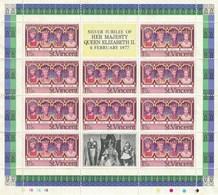 Bloc Jubilé De Sa Majesté Elisabeth II - St.Vincent (1979-...)