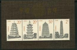 China, 1994, Mi. 2583b-86b (bl. 71), Sc. 2545-48, Y&T 74, SG 3958, Pagodas Of Ancient China, MNH - 1949 - ... People's Republic