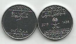 Saudi Arabia 1 Halala 2016. UNC - Saudi Arabia