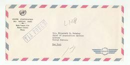 UN In MOROCCO Via DIPLOMATIC BAG 'Pouch' RABAT UNIC To UN NY USA United Nations Cover - Morocco (1956-...)