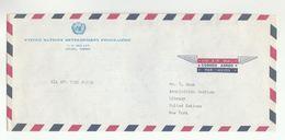 UN In TURKEY Via DIPLOMATIC BAG 'Pouch' ANKARA UNDP To UN NY USA United Nations Cover - 1921-... Republic