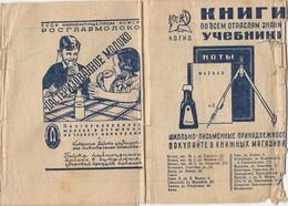 RUSSIA. ADVERTISING. SAVINGSHIPS. BANK. TRAIN SCHEDULE. LENINGRAD.  *** - Europe