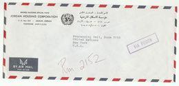 UN In JORDAN Via DIPLOMATIC BAG 'Pouch' AMMAN UN SPECIAL FUND HOUSING CORP. To UN NY USA United Nations Cover - Jordan