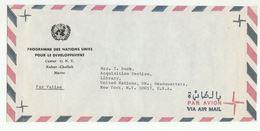 UN In MOROCCO Via DIPLOMATIC BAG 'PAR VALISE' Rabat UNDP  To UN NY USA United Nations Cover - Morocco (1956-...)