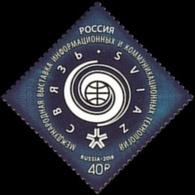 Russia 2018 One Sviaz International Exhibition Information Telecommunication Sciences Celebrations Telecom Stamp MNH - Organizations