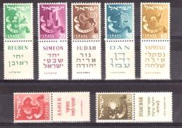 Israël - 1957/59 - N° 128 à 132A - Neufs ** Avec Tabs - Sans Filigrane - Cote 120 - Israel