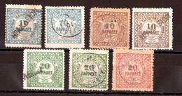 Crète - 1898/99 - Bureau Anglais D'Héraklion - N° 2 à 5 - Crète