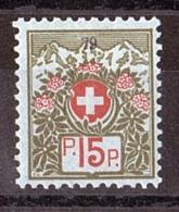 """Suisse - 1911/21 - Timbre De Franchise N° 6A - Neuf * - Chiffre """"79"""" En Haut - Franchise"""