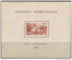 Inini 1937. Yvert Bl #1 MNH/Luxe. Ships. (B23) - Inini (1932-1947)