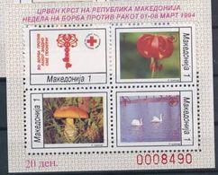 Macedoine 1994 Nobel Red Cross Croix Rouge Mushrooms Champignons MNH - Prix Nobel