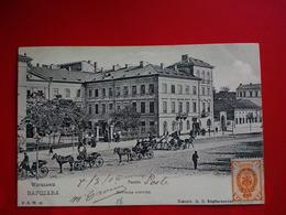 WARSZAWA POCZTA POSTE - Pologne