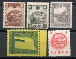 China Chine : (5284*) Manchukuo SG70**, 149*,154*,142** Et Timbre D'épargne* - Mandchourie 1927-33