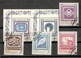 UNO1991: 40th Anniversary Of UN Postal Use(Vienna,NewYork,Geneva)used - Organizations