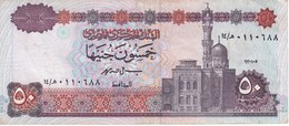 BILLETE DE EGIPTO DE 50 POUNDS DEL AÑO 1993 (BANKNOTE) - Egipto