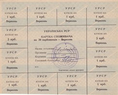BILLETE DE UCRANIA DE 20 KUPONOV DEL AÑO 1990  (BANKNOTE) SIN CIRCULAR-UNCIRCULATED (RAROS) - Ucrania