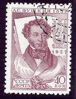 SOVIET UNION 1937 Pushkin Centenary 40 K. Perforated 11 All Round, Used. Michel 551 Ex  Cat. €200 - 1923-1991 USSR