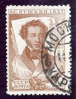 SOVIET UNION 1937 Pushkin Centenary 10 K. Perforated 11:12½, Used. Michel 549 Dx - 1923-1991 USSR