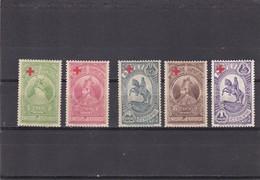 Etiopia Nº 209 Al 213 Con Charnela - Etiopía