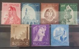 E11e24 - Egypt UAR 1958 SG 553-559 Cplte Set 7 V. - Defenetive Issue - Cv 10$ - Egypt
