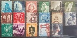 E11e24 - Egypt UAR 1959 SG 603-619 Cplte Set 17 V. - Defenetive Issue - Cv 52$ - Egypt