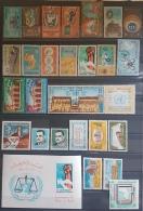 E11e24 - Egypt UAR 1970 Lot Of 28 Commerative Stamps + 1 MS Sheet MLH - Cv 50$ - Egypt