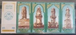 E11e24 - Egypt UAR 1971 SG 1088-1091 Cplte Set 4v. MNH - Post Day, Mosque Minarets, Strip Of 4 - Egypt