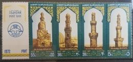 E11e24 - Egypt UAR 1972 SG 1142-1145 Cplte Set 4v. MNH - Post Day, Mosque Minarets, Strip Of 4 - Egypt