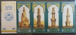 E11e24 - Egypt UAR 1972 SG 1142-1145 Cplte Set 4v. MNH - Post Day, Mosque Minarets, Strip Of 4 - Ongebruikt