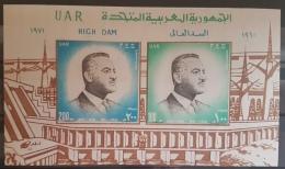 E11e24 - Egypt UAR 1971 SG MS1092 MS Sheet MNH - Inauguration Of Aswan High Dam & President Nasser - Egypt