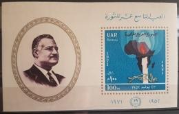 E11e24 - Egypt 1972 SG MS1107 MS Sheet MNH - 19th Anniv Of Revolution, President Nasser - Egypt