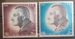 E11e24 - Egypt 1969 SG 1045-1046 MLH Stamps 200M & 500M - President Nasser - Egypt