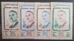 E11e24 - Egypt UAR 1971 SG 1112-1115 Cplte Set 4v. MLH - First Death Anniv Of President Nasser - Egypt