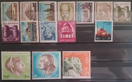 E11e24 - Egypt 1972 Defenetive Issue MLH Stamps Including 200M, 500M & 1 Pound - Cv - Egypt