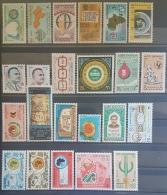 E11e24 - Egypt 1971 Lot Of 23 Commerative Stamps MLH - Cv 38$ - Egypt