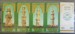 E11e24 - Egypt UAR 1973 SG 1189-1192 Cplte Set 4v. MNH - Post Day, Mosque Minarets, Strip Of 4 - Egypt