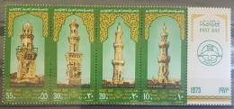 E11e24 - Egypt UAR 1973 SG 1189-1192 Cplte Set 4v. MNH - Post Day, Mosque Minarets, Strip Of 4 - Ongebruikt