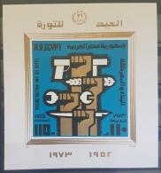 E11e24 - Egypt 1973 SG MS1205 MS Sheet MNH - 21st Anniv Of Revolution, Hands Weapons Symbols - Egypt