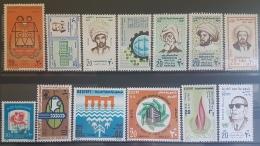 E11e24 - Egypt 1973 Lot Of 13 Commerative Stamps MLH - Cv 21$ - Egypt
