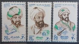 E11e24 - Egypt UAR 1975 SG 1277-1279 Cplte Set 3v. MLH - Arab Philosophers - Egypt