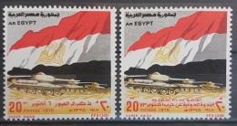 E11e24 - Egypt UAR 1975 SG 1270-1271 MLH Stamps - Battle 6 October, Tanks, Flags - Ongebruikt