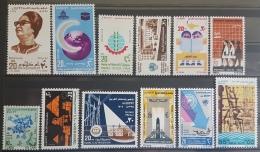 E11e24 - Egypt 1975 Lot Of 12 Commerative Stamps MLH - Cv 19$ - Egypt
